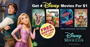 DisneyMovieClub4MoviesOneLoon