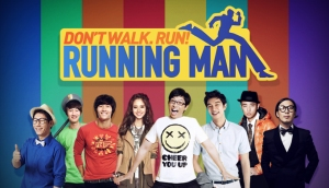 3970_gongyoo_RunningMan_Nowplay_Small