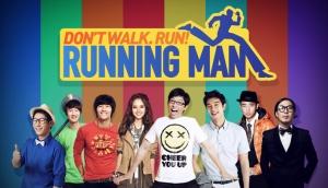 3970_gongyoo_RunningMan_Nowplay_Small