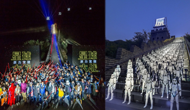 great-wall-china-the-force-awakens-156320