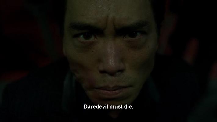 Daredevil Nobu Must Die