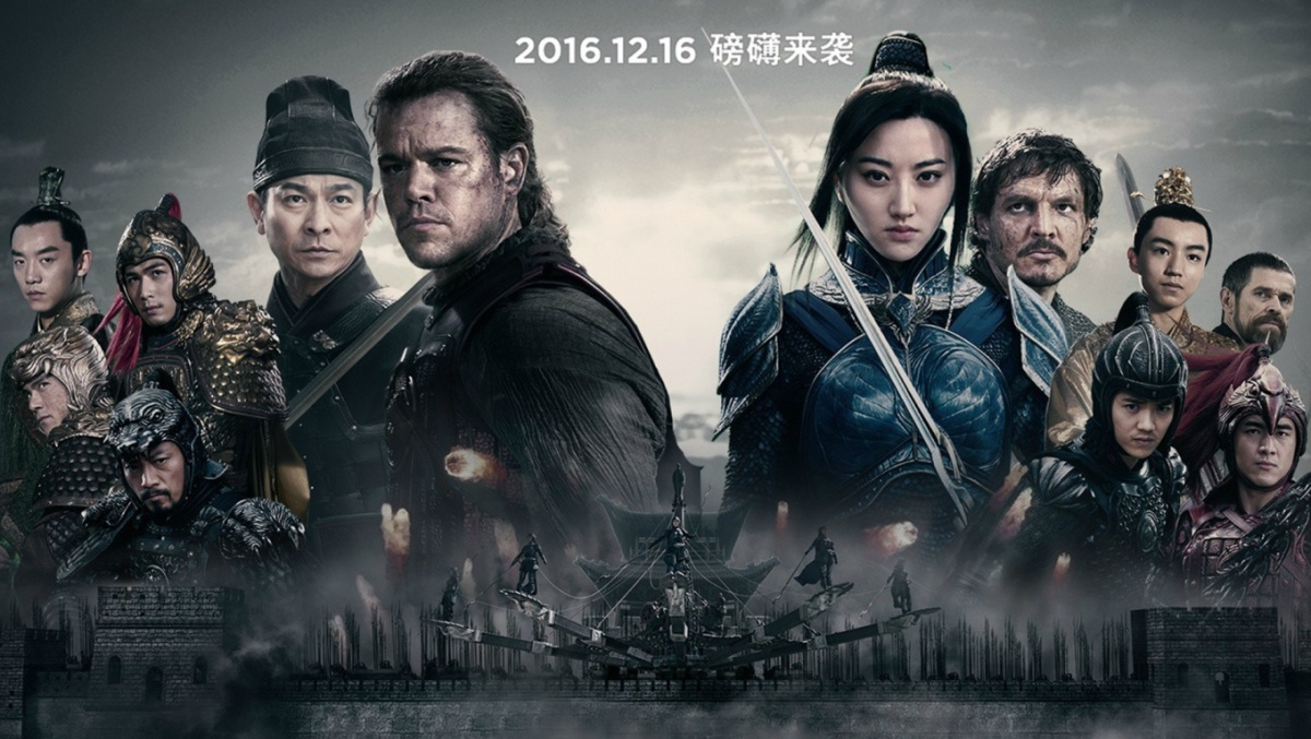 Review: 7 Questions You Might Have About The Great Wall