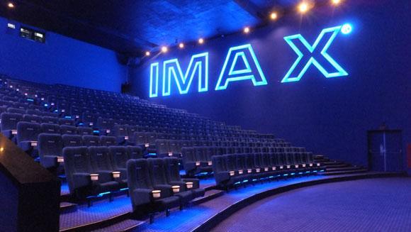 IMAX_general.jpg